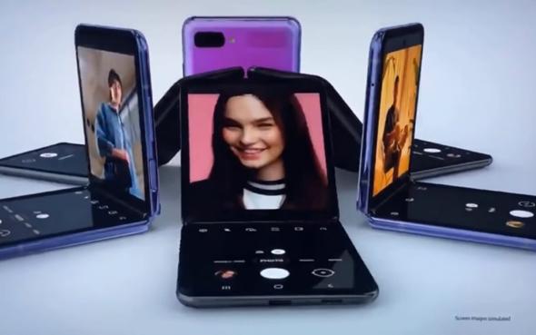 סמסונג מתקפל Z Flip, צילום: Samsung