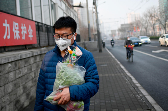 אזרח סיני