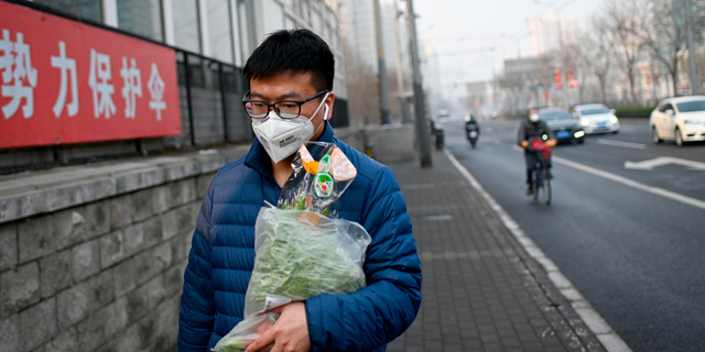 אזרח סיני, צילום: איי אף פי