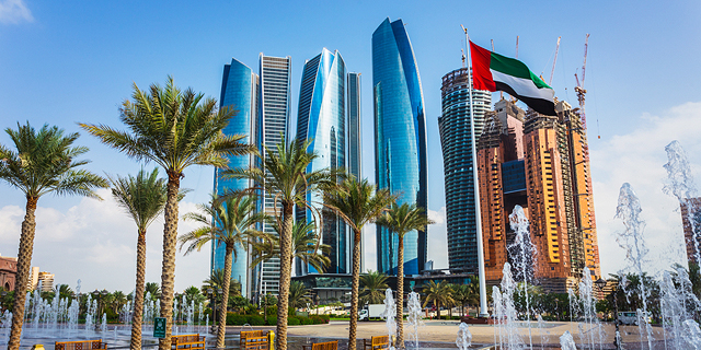 Abu Dhabi Investment Office officially launches in Israel