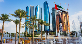 Abu Dhabi. Photo: Shutterstock