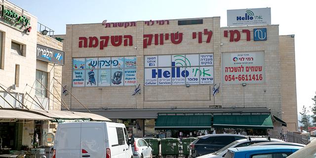 """מרמי לוי ועד HOT: האו""""ם פרסם רשימה שחורה של 112 חברות שפועלות בהתנחלויות"""