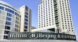 קורונה מלון הילטון מחוז צ'ויאנג ליד שדה התעופה של בייג'ינג, צילום: שאטרסטוק