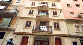 דירות להשכרה airbnb בברצלונה, צילום: רויטרס