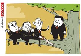 קריקטורה 17.2.20, איור: צח כהן