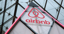 Airbnb , צילום: רויטרס