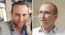 """מימין עו""""ד גיל ברינגר ו אלון דביר יועץ ועוזר של איילת שקד, צילום: Youtube, פייסבוק"""