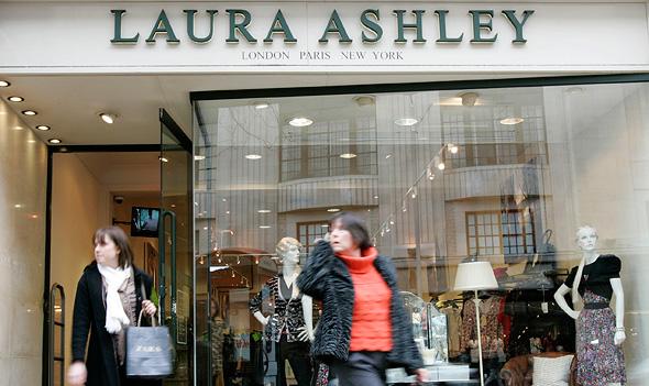 חנות של לורה אשלי בלונדון