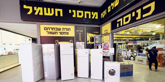 מחסני חשמל, צילום: שאול גולן