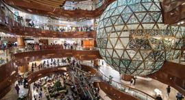 מרכז הקניות מוסיאה, צילום: בלומברג