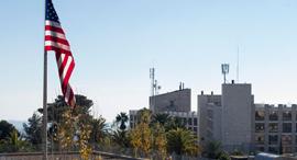 מלון דיפלומט בשכונת ארנונה ב ירושלים, צילום: עמית שאבי