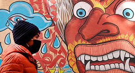 וירוס קורונה סין 19.2.20, צילום: איי אף פי