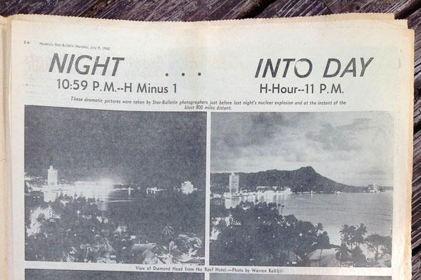 פיצוץ סטארפיש פריים הפך את הלילה ליום, צילום:  (Stephen Schwartz (atomicanalyst,Twitter