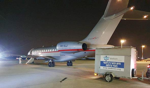 """מטוס נחיתה נתב""""ג ישראלים פינוי ל בית חולים שיבא תל השומר בידוד קורונה הקורונה וירוס נגיף, צילום: מדאסיס"""