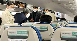 מטוס קוריאן אייר, צילום: מור עידן, Ynet