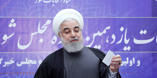 הנשיא רוחאני, צילום: איי אף פי