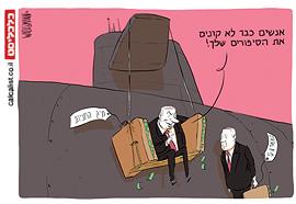 קריקטורה 23.2.20, איור: יונתן וקסמן