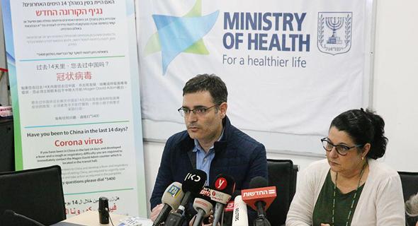 מסיבת העיתונאים של משרד הבריאות