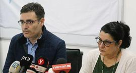 """מנכ""""ל משרד הבריאות בר סימן טוב בעדכון על הקורונה בישראל, צילום: מוטי קמחי"""