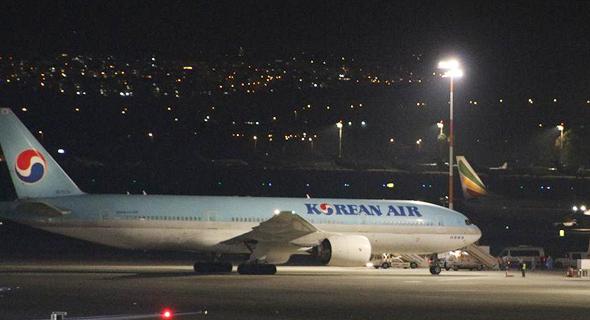 מטוס קוריאן אייר