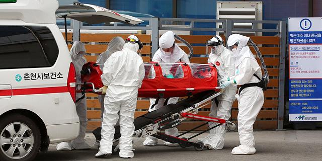 """""""המצב חמור"""": מקרה מוות רביעי בדרום קוריאה; 123 נדבקים חדשים"""