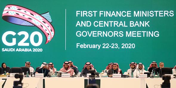 כינוס פסגת ה-G20 בסעודיה, צילום: אי פי איי