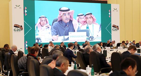 כינוס ה-G20  בריאד, סעודיה