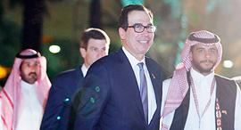 """שר האוצר של ארה""""ב, סטיב מנוצ'ין, בוועידת ה-G20 בריאד"""