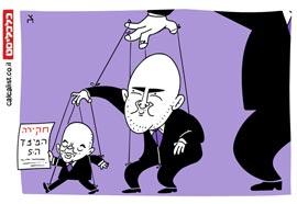 קריקטורה 25.2.20, איור: צח כהן
