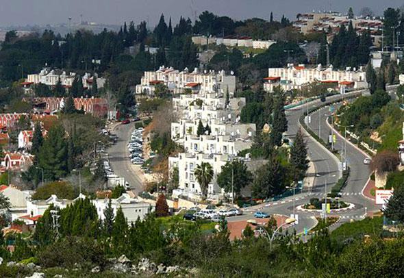 אריאל. מחירי הדיור בעיר ממשיכים לעלות , צילום: ויקיפדיה
