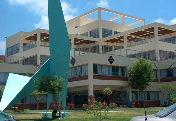 """אוניברסיטת אריאל. """"ככל שהמוסד ירחיב את פעילותו, צפויים גם הנכסים הסמוכים לו ליהנות מהרוח הגבית""""  , צילום: Ronel12345 (מתוך ויקיפדיה)"""