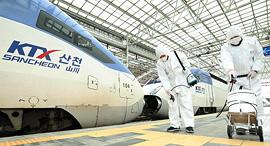 קורונה דרום קוריאה תחנת רכבת סיאול 25.2.20, צילום: איי אף פי