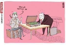 קריקטורה 26.2.20, איור: יונתן וקסמן