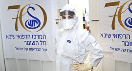 אחות בשיבא, צילום: בית החולים שיבא