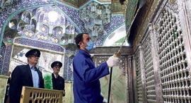 נגיף הקורונה באיראן, צילום: איי אף פי