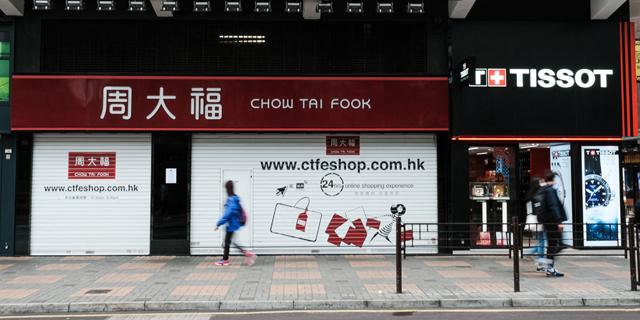 חנויות סגורות בהונג קונג, צילום: רויטרס