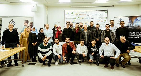 Startup Negev. Photo: Snap