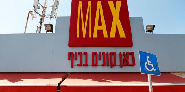 סכנה לחתמים: אייפקס תנפיק את MAX עם בנק אמריקאי