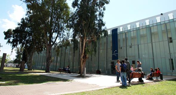 המרכז הבינתחומי הרצליה, צילום: שרון בנטוב