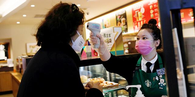 סניף סטארבקס בסין, צילום: רויטרס