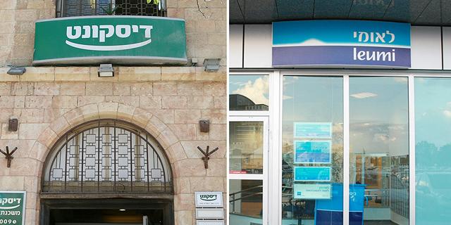 בנק לאומי ובנק דיסקונט, צילום: שאול גולן, עמית שאבי