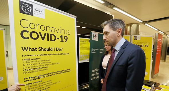 שר הבריאות הבריטי סיימון האריס, צילום: רויטרס