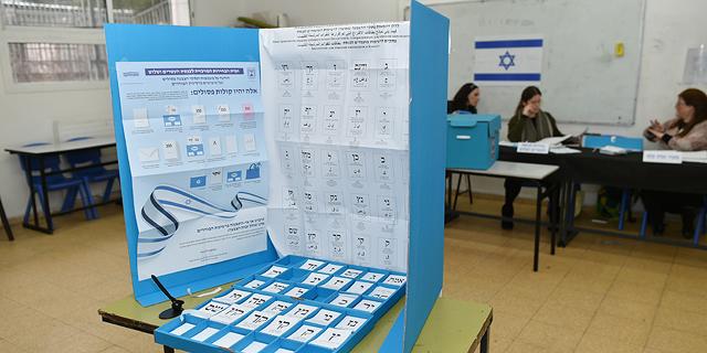 קלפי. האם זה המקום בו הציבור יקבל גם חיסון?, צילום: יואב דודקביץ