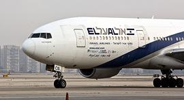 מטוס של אל על, צילום: רויטרס