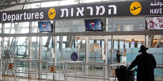 """בג""""ץ קורונה ראשון: ההסתדרות הלאומית מבקשת להקים מנגנון פיצוי לעובדים בענפי התעופה והתיירות"""