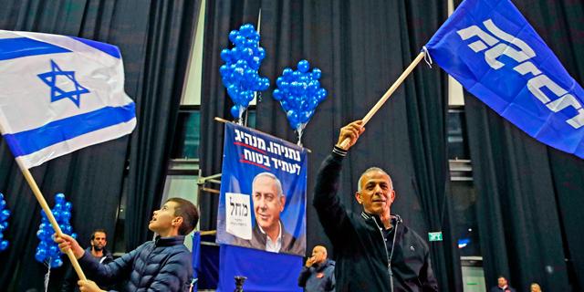 חגיגות במטה הליכוד, צילום: AFP