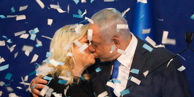 With Near Final Results, Likud Two Seats Short of a Coalition