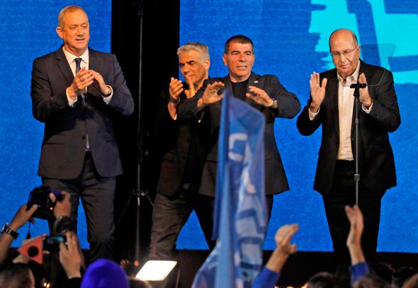 חברי כחול לבן בערב הבחירות, צילום: AFP
