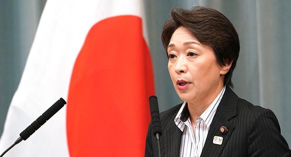 סייקו האשימוטו, שרת האולימפיאדה יפן, צילום: איי פי