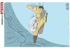 קריקטורה 4.3.20, איור: יונתן וקסמן